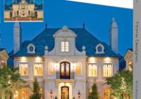 Home Designer Professional v22.1.1.1 With Crack Keygen Latest Version